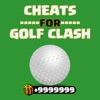 Cheats Gems for Golf Clash - Tricks for Coins