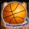 Basketball Training shoot Rebound for NBA 2k