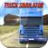 アラブ貨物トラック運転シミュレータプロ