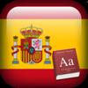 Dictionnaire Espagnol-Français et Français-Espagnol