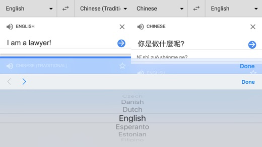 Two Way Translate (Paid) Screenshot