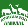 African Safari Wallpaper   Cool Animal Backgrounds