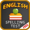 English Spelling Test: 500+ Flashcards Vocabulary