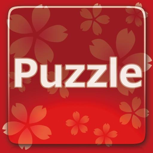 Slide Puzzle Flower24 pure iOS App