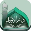 Darul-Ifta- Ahlesunnat app free for iPhone/iPad