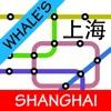Shanghai Metro Map Free