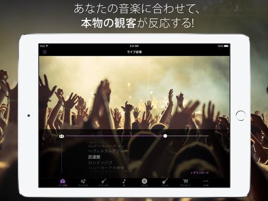 http://is4.mzstatic.com/image/thumb/Purple91/v4/be/66/db/be66dbdb-d64a-f1f2-d1ee-b17621261497/source/552x414bb.jpg