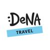 海外、国内旅行のホテル、航空券、ツアー予約_DeNAトラベル