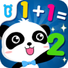 Math Genius— Addition and Subtraction