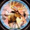 2017 Deer Sniper:  The Animal Hunter