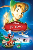 Peter Pan Full Movie Subbed