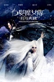 The White Haired Witch of Lunar Kingdom Full Movie English Sub