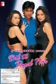 Dil to Pagal Hai Full Movie Legendado