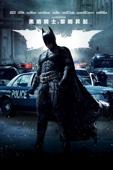 The Dark Knight Rises Full Movie Sub Indonesia