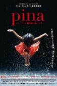 Pina/ピナ・バウシュ 踊り続けるいのち(字幕版)
