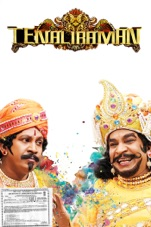 iTunes Tamil HD 1080p Movies List [Updated] - Blu-ray Forum