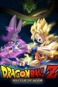 Dragon Ball Z: Battle of Gods (Theatrical Version)
