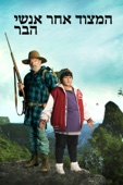 Hunt for the Wilderpeople Full Movie Español Descargar