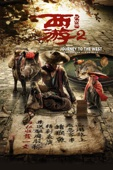 Journey to the West: The Demons Strike Back Full Movie Italiano Sub