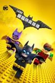 LEGO蝙蝠俠英雄傳
