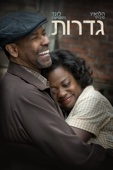 Fences Full Movie Telecharger