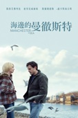 Manchester by the Sea Full Movie Sub Indonesia