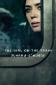 The Girl On the Train (2016) Full Movie