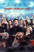 Office Christmas Party Full Movie English Subbed