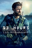 13 Hours: The Secret Soldiers of Benghazi Full Movie English Subbed