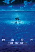 The Big Blue Full Movie Mobile