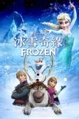 Frozen Full Movie Mobile