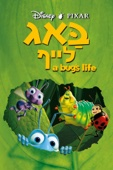 A Bug's Life Full Movie Subbed