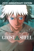 Ghost in the Shell - Mamoru Oshii Cover Art