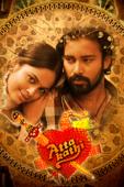 Attakathi