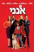 Annie (2014) Full Movie Subbed