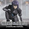 Angel's Share - Ghost In the Shell: Stand Alone Complex Cover Art