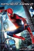 アメイジング・スパイダーマン 2 (吹替版) Full Movie Español Sub