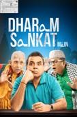 Dharam Sankat Mein Full Movie Mobile