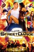 ストリートダンス2(字幕版)