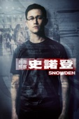 Snowden Full Movie English Sub