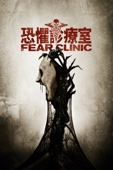 Fear Clinic Full Movie English Sub