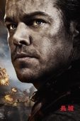 The Great Wall Full Movie Sub Indonesia