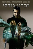 Total Recall (2012) Full Movie Español Descargar