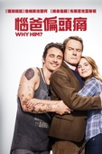 Why Him? Full Movie English Sub
