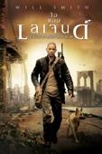 I Am Legend - Francis Lawrence
